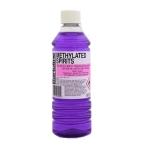 Methylated Spirits. 500ml